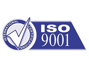 国际品质、完善的质量管理体系