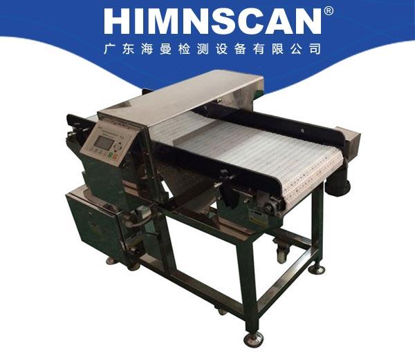 食品金属检测机HM-A1000S