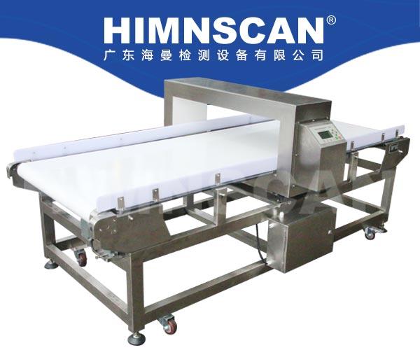 HM-Z1000重载型金属探测仪