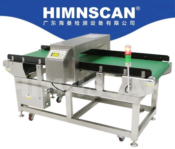 HM-A1000生产线定制款金属检测机