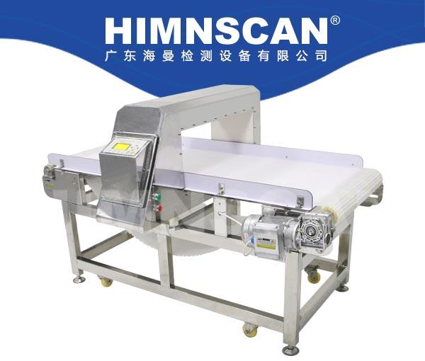 HM-A1000水产品专用金属检测机