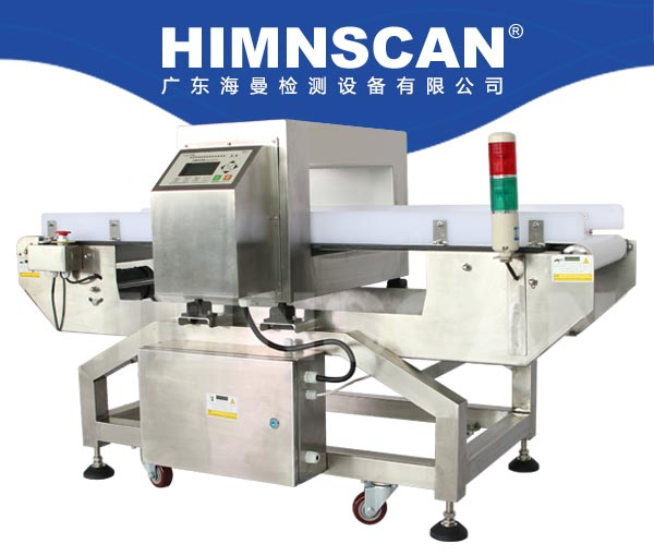 HM-1000 X 小型金属检测机