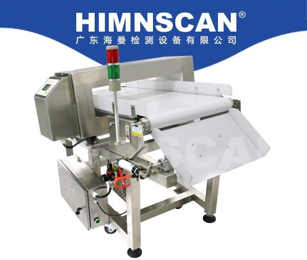 HM-A1000翻板式金属探测仪