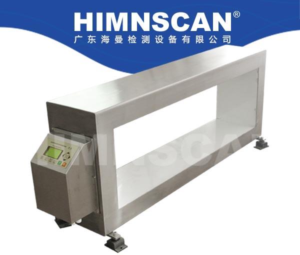 定制型HM-1000D数字液晶金属检测机