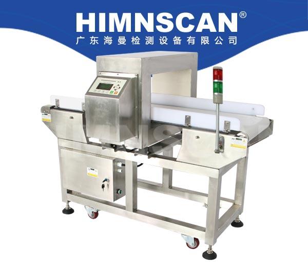 HM-A1000数字型金属探测仪