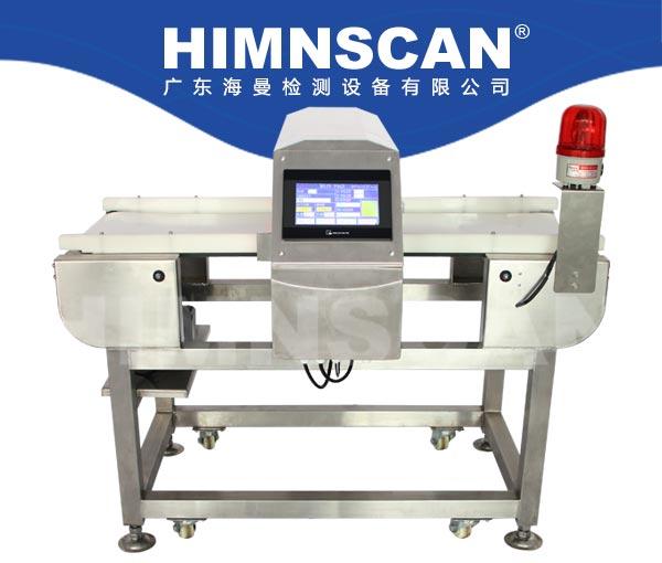 食品金属检测机HM-C2000