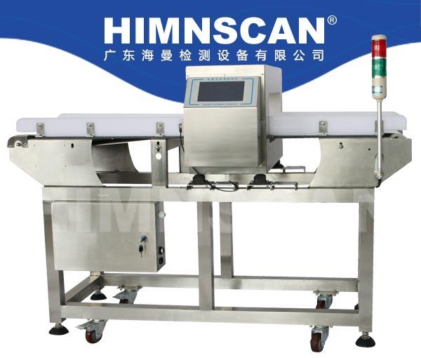 食品金属检测机HM-C1000