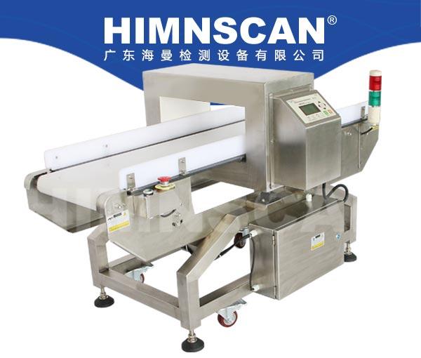 食品金属检测机HM-A1000Y