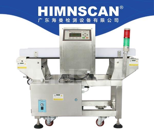 食品金属检测机HM-A1000X