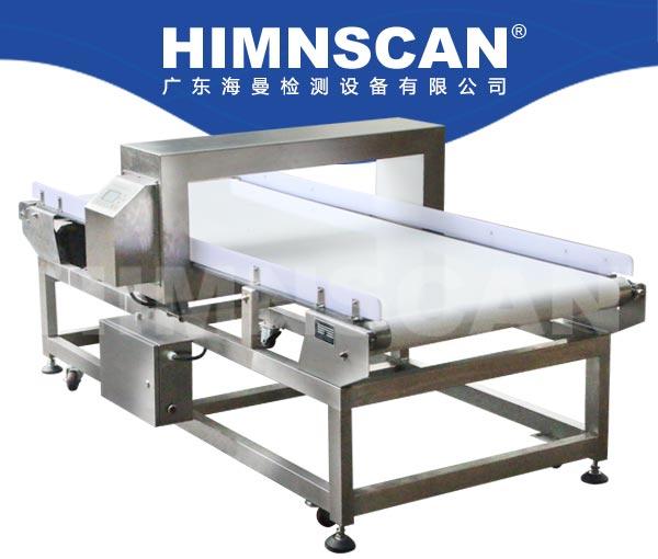 全金属检测机HM-A1000D