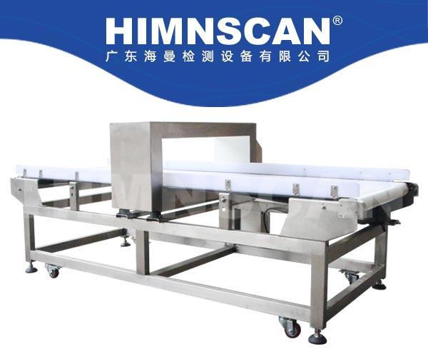 食品金属检测机HM-A1000C