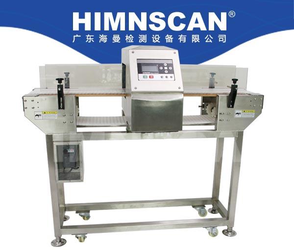 食品金属检测机HM-A1000B