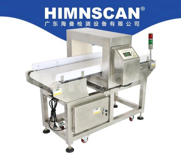 金属检测机HM-A1000