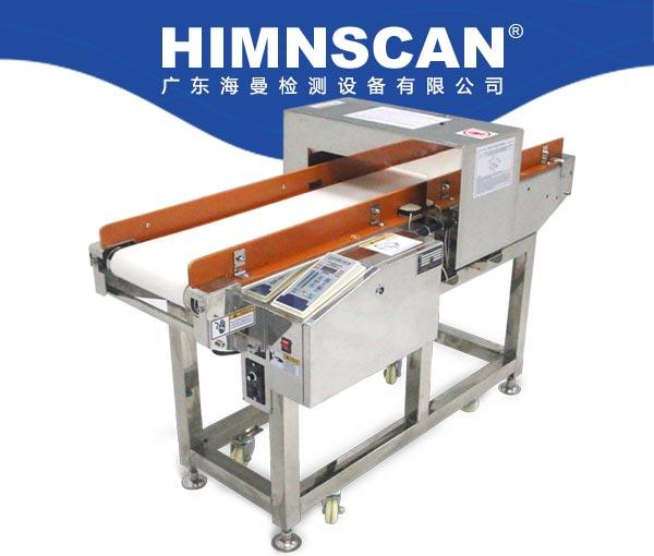 铝箔食品金属检测机HM-L1000
