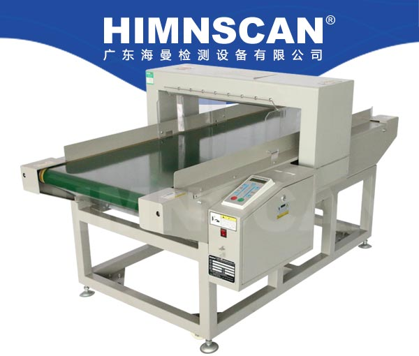HM-Z850高均衡承重型检针机