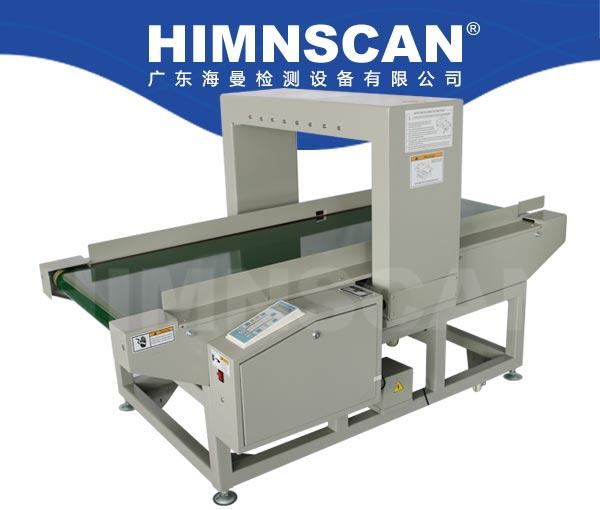检针机HM-J8500