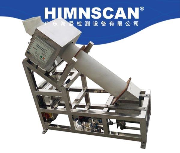 食品专用金属分离器HM-800