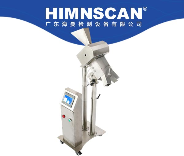 药片金属分离器HM-800