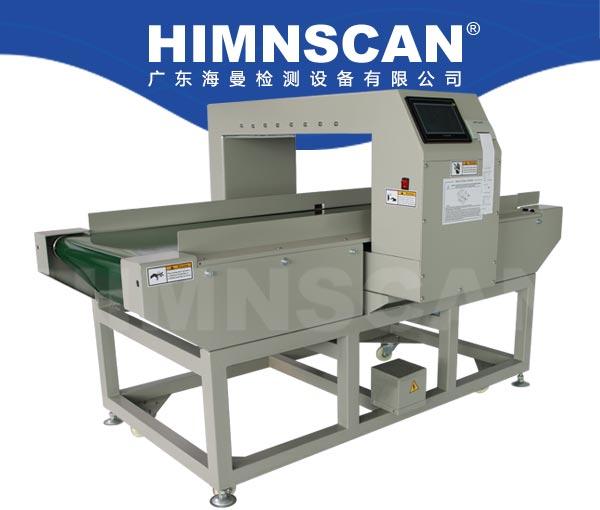 检针机HM-J870C