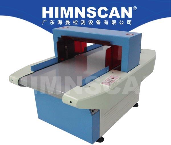 检针机HM-J720C