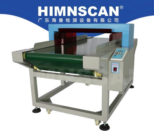 检针机HM-J630K