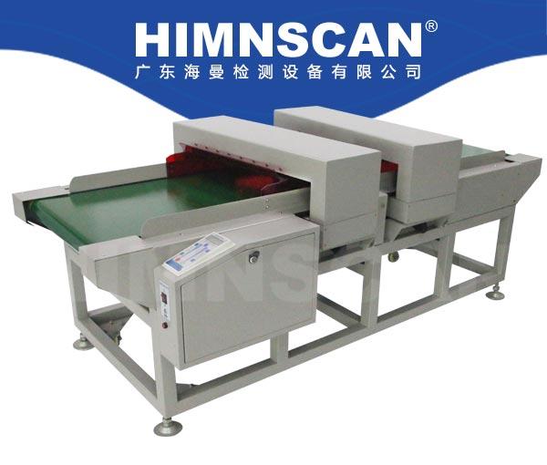 检针机HM-J600S