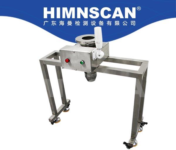 HM-GD408下落式金属分离器