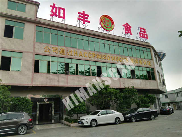 广州市如丰果子调味食品有限公司采购食品金属检测机